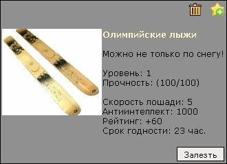 34еыкпап