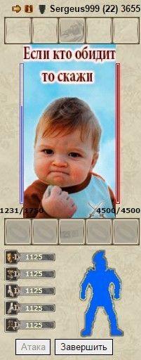 38365262.83gwl1oax0.W665