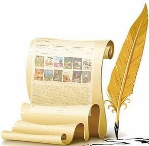 Изменения в газете и дополнительный заработок TL 7