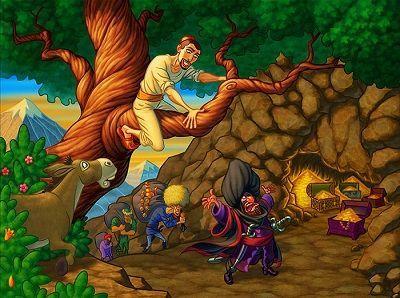 Сказание про Али-Бабу и 40 разбойников римлян 10