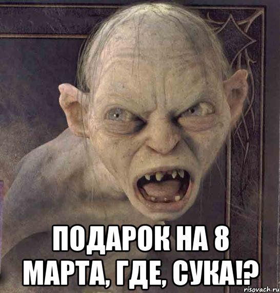 slabyy-pol2_42868408_orig_