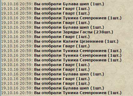 snimok-png5646