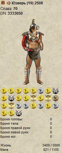 Римский новогодний турнир 3