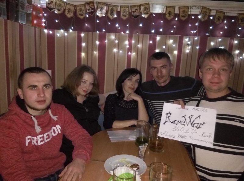 Сходка в Киеве 1