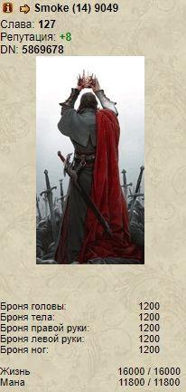 Осада виллы Sicarius 12