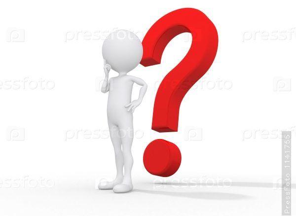 Администрация отвечает на ваши вопросы! 292