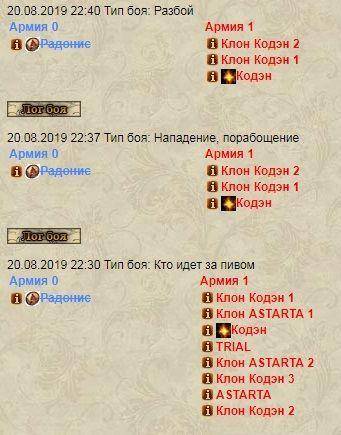 Межрасовый турнир (день 3) 5