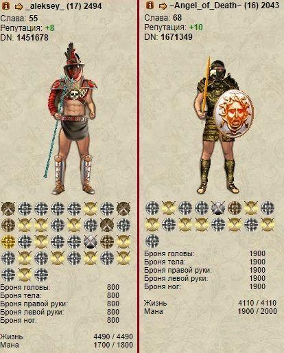 Legio XV Primigenia. Потеря Римской виллы.(24.09.2019) 13