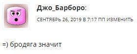 Подведение итогов - сентябрь 2019 31