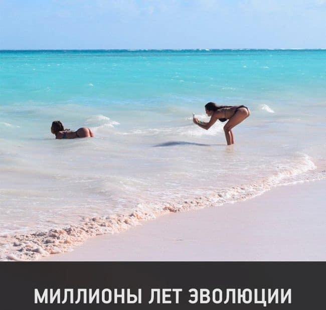 Немного о море! 4